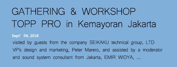 kategori album event&galery gathering di kemayoran